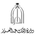 King Abdulaziz Foundation for Research and Archives